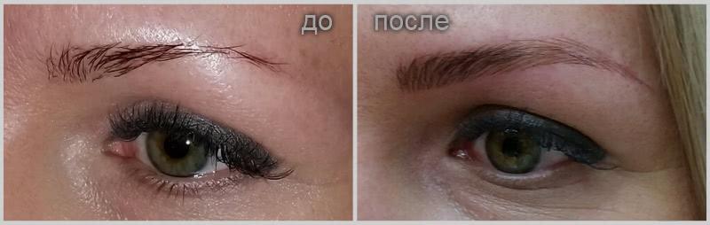 Микроблейдинг бровей 6D, микропигментирование бровей в Москве, отзывы, фото до и после
