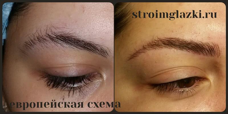 Смотреть Всё о волосковом методе перманентного макияжа бровей видео
