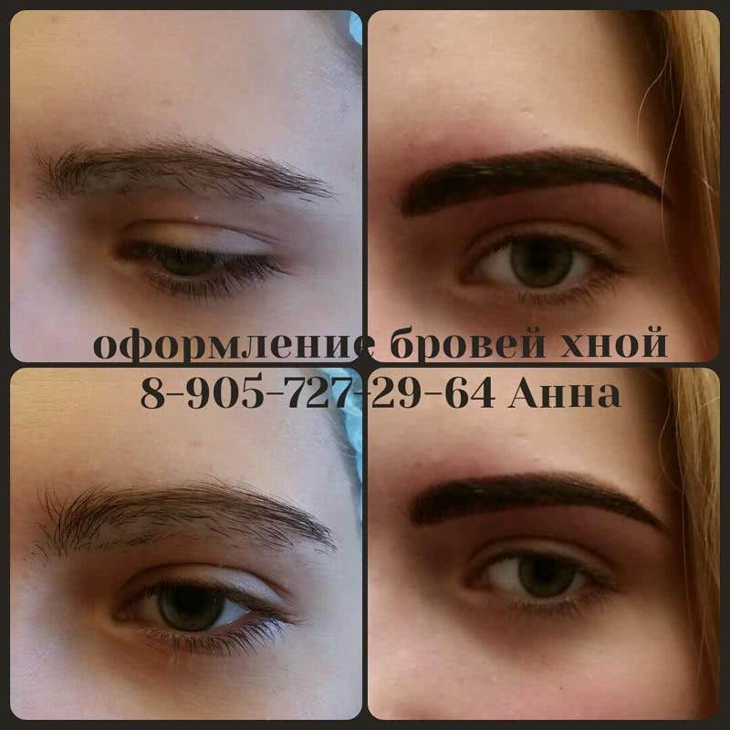 окраска бровей хной фото до и после